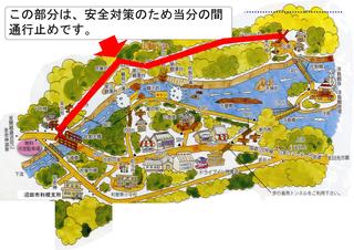 tsukodome_201607.jpg